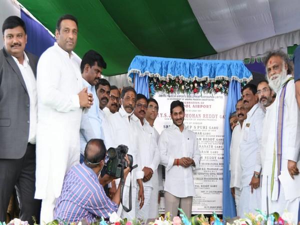 YS Jagan Mohan Reddy inaugurating Uyyalavada Narasimha Reddy Airport in Kurnool on Thursday. [Photo/ANI]