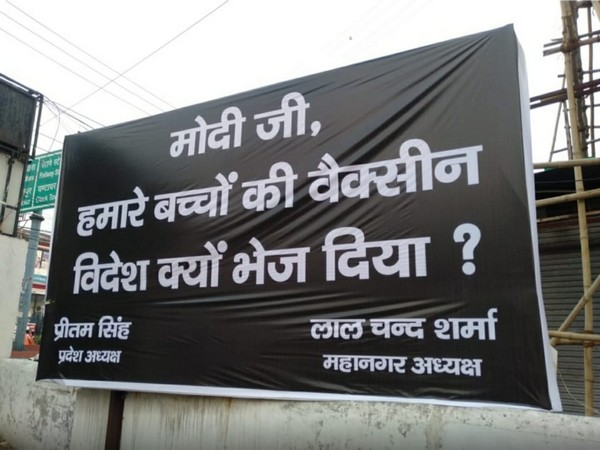 Poster outside Uttarakhand Pradesh Congress Committee office (Photo/ANI)