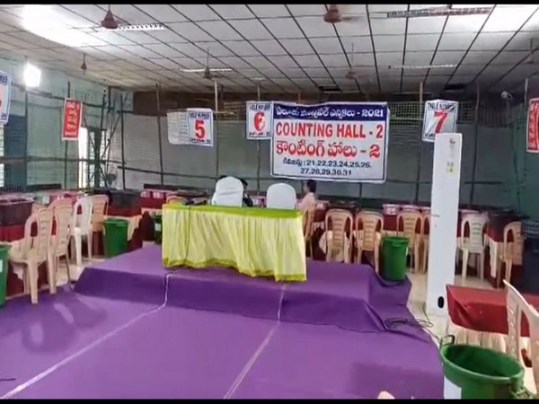 Visual of the counting hall in West Godavari district (Photo/ANI)