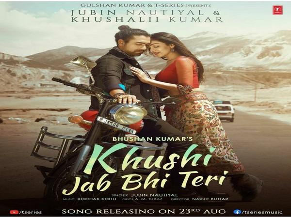 Poster of Khushi Jab Bhi Teri (Image source: Instagram)