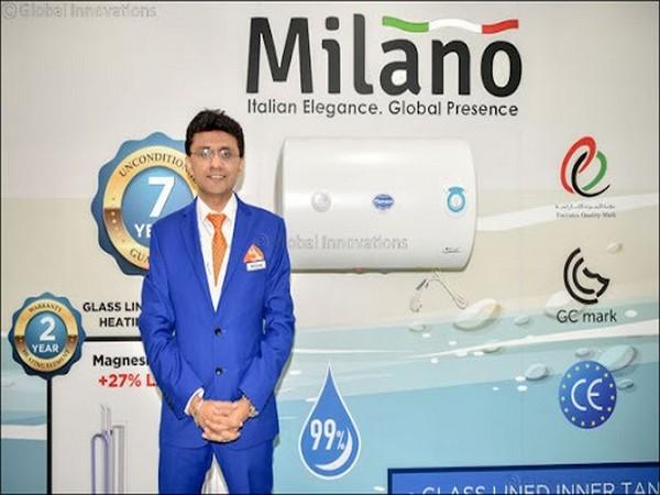 Milano launches a lavish Georgia Scheme
