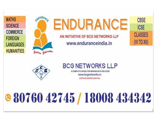 Endurance Institute of Mass Communication
