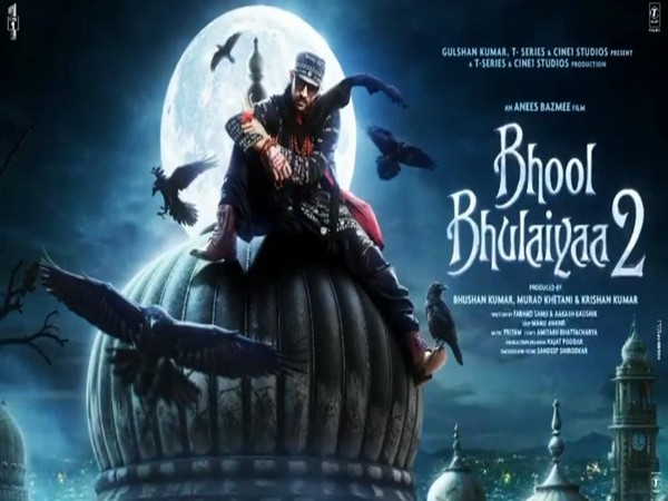 Motion poster of 'Bhool Bhulaiyaa 2' featuring Kartik Aaryan (Image source: Instagram)