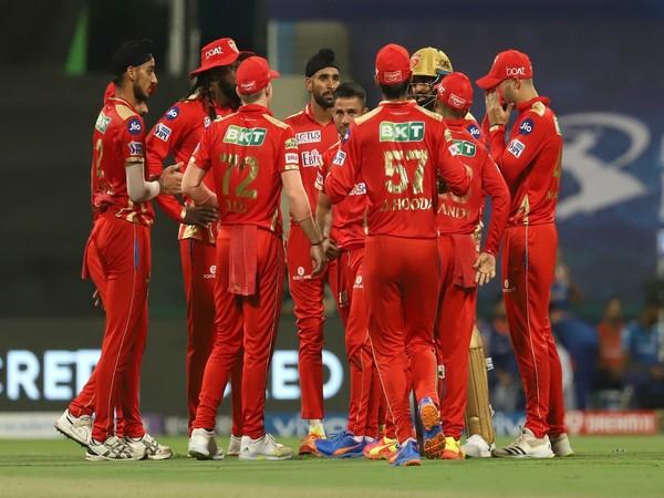 PBKS players (Photo: Twitter/IPL)