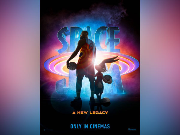 Poster of 'Space Jam: A New Legacy'