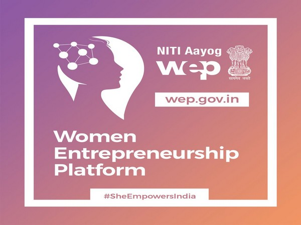 The unified access portal brings together women to realise their entrepreneurial aspirations.