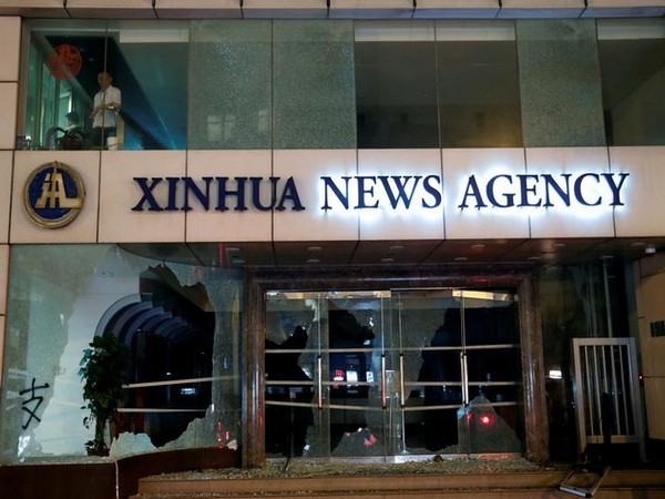The Xinhua News Agency office in Hong Kong vandalised by protestors on Saturday.