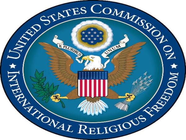 The United States Commission on International Religious Freedom (USCIRF) logo