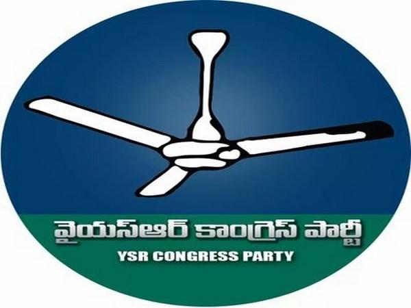 YSR Congress Party Symbol. (File photo)