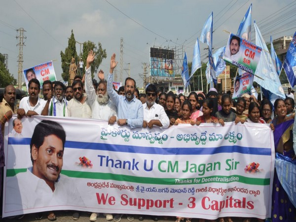 Visual from one of the rallies held in support of YSRCP government's proposal on capital cities  on Saturday. Photo/ANI