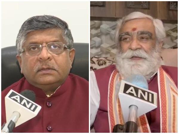 Union Ministers Ravi Shankar Prasad and Ashwini Kumar Choubey speaking to ANI.