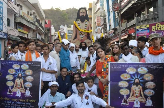 Yog Yogeshwar Mahaprabhu Ramlal Ji Bhagwan's 131st birthday celebrations