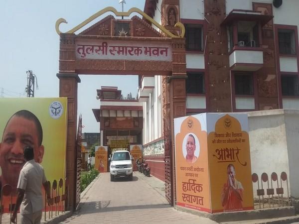 Visuals from the Tulsi Smarak Bhavan in Ayodhya on Friday. Photo/ANI