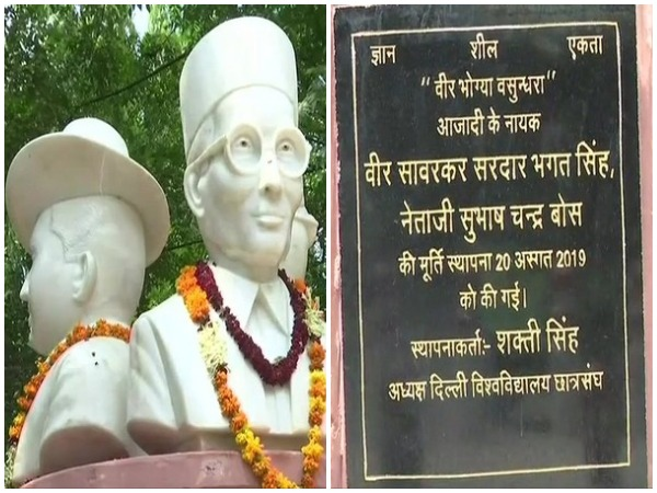 Busts of VD Savarkar, Bhagat Singh and Subhash Chandra Bose installed outside the Delhi University's Art Faculty on the north campus on Tuesday. Photo/ANI