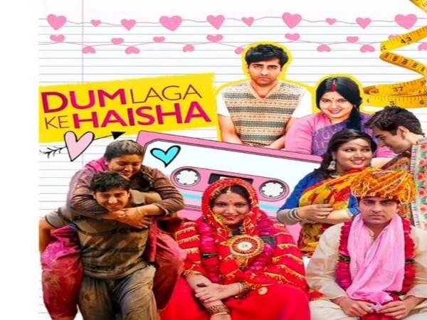 Poster of 'Dum Laga Ke Haisha' (Image Source: Instagram)
