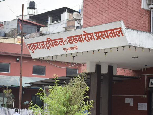 Sukraraj Tropical and Infectious Disease Hospital, Teku where the second patient in Nepal recovered from COVID-19
