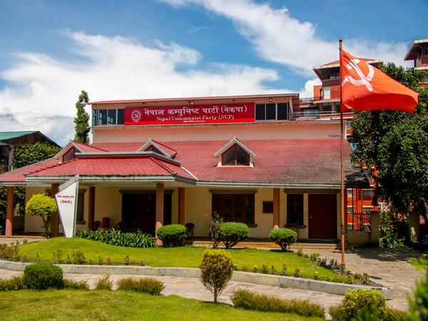 Nepal Communist Party headquarter. Photo/ANI