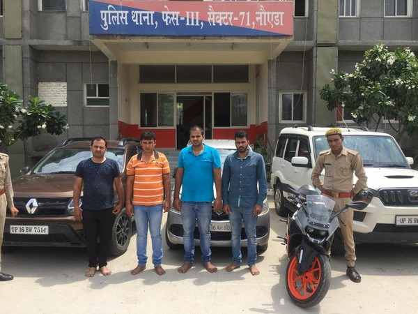 Four persons held for committing bank frauds in Gautam Buddh Nagar. Photo/ANI
