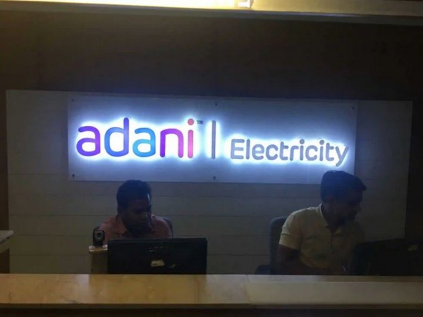AEML owns and operates an integrated utility business in Mumbai