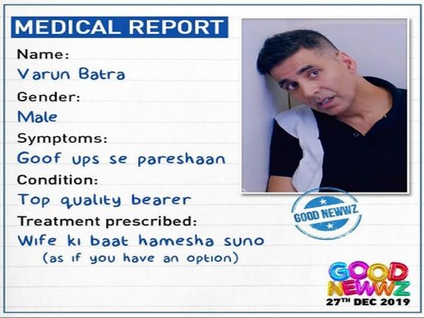 Akshay Kumar's 'medical report'