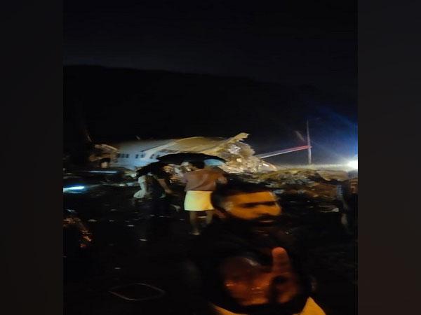 Visual from Air India Express plane at Karipur Airport, Kozhikode.