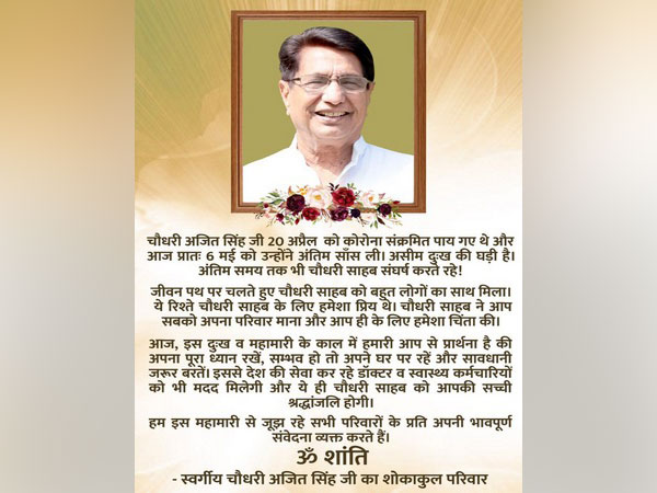 Image tweeted by Jayant Chaudhary, son of Ajit Singh