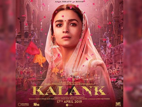 Alia Bhatt as Roop in 'Kalank' poster, Image courtesy: Instagram