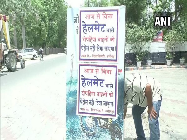 Aligarh: Petrol pumps stop giving fuel to two-wheeler riders