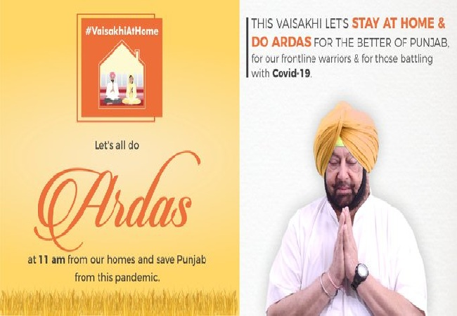 Image source: twitter handle of Punjab Chief Minister Captain Amarinder Singh