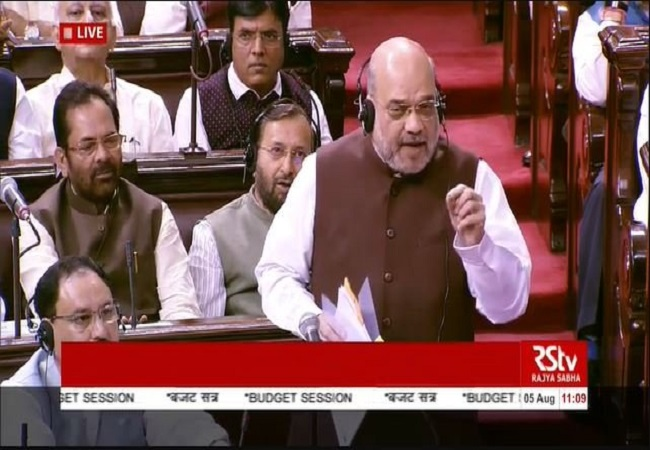 Union Home Minister Amit Shah speaking in the Rajya Sabha on August 5.