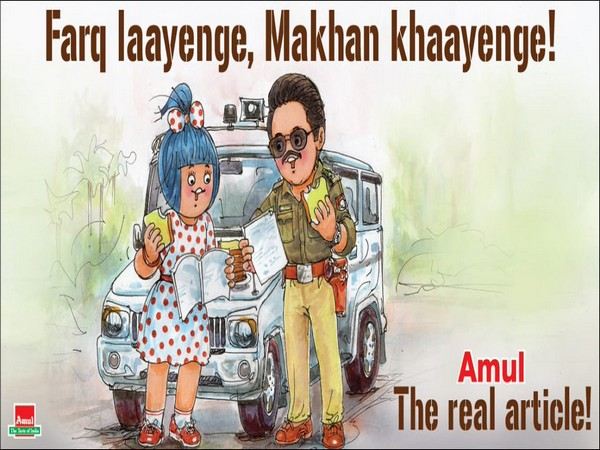 'Article 15' poster by Amul, Image courtesy: Twitter