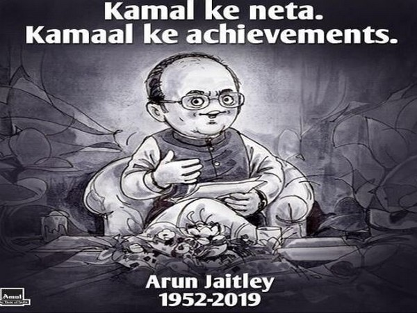 Arun Jaitley's caricature by Amul, Image courtesy: Instagram