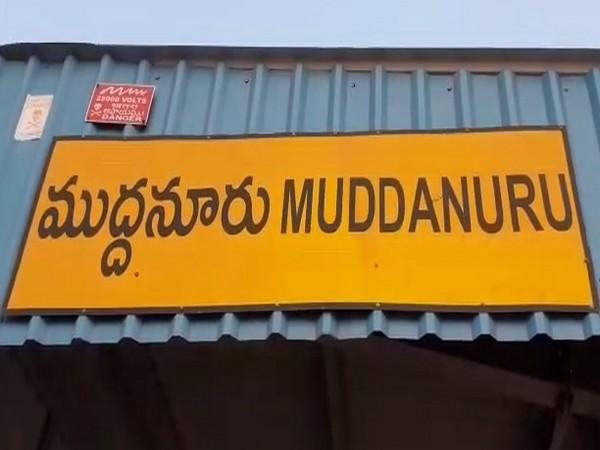 A visual from Muddanuru Mandal in Andhra Pradesh.