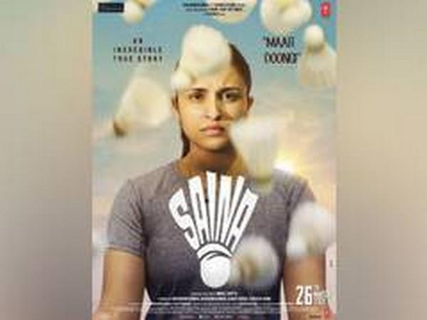 Poster of 'Saina' starring Parineeti Chopra