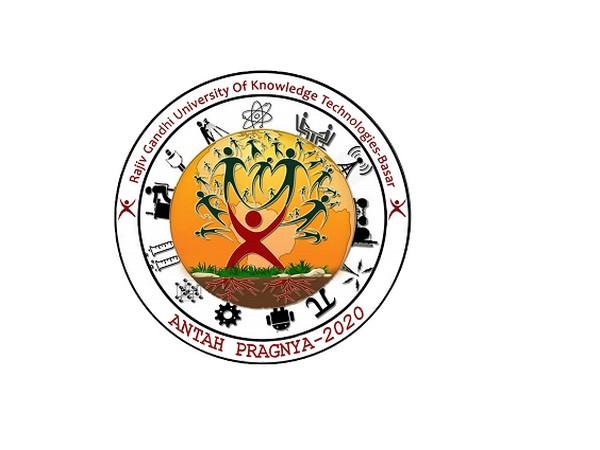 Antahpragnya logo