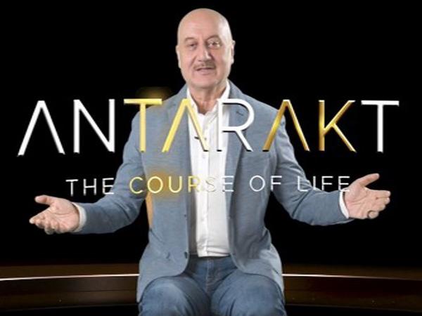 Anupam Kher announces the launch of 'AntarAKt' (Photo/ANI)