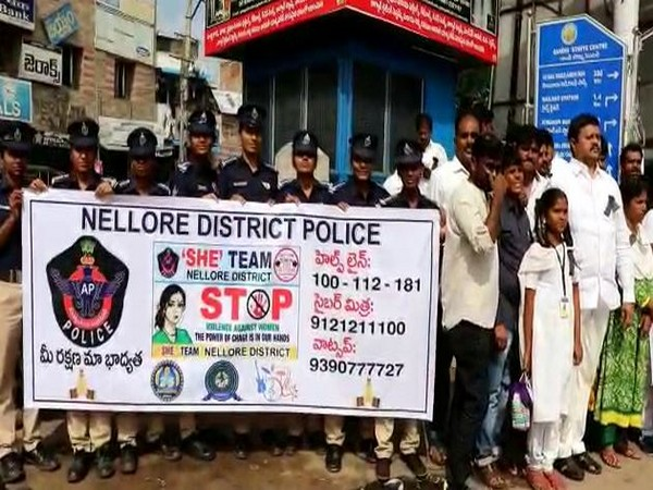 Nellore district police take out march to create awareness on women safety in Nellore. Photo/ANI