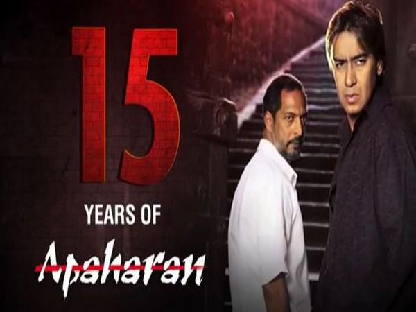 Apaharan movie clocked 15 years (Image courtesy: Instagram)