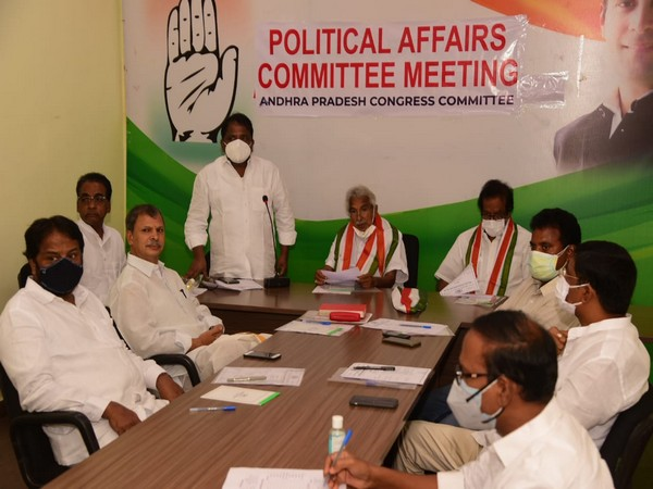 Andhra Pradesh Congress Political Affairs Committee held a meeting on Monday. (Photo/ ANI)