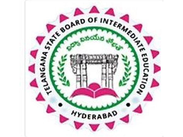 TSBIE logo