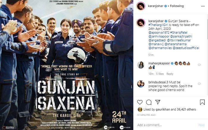 Karan Johar Shares Another Poster Of Gunjan Saxena The Kargil Girl Thefactnews