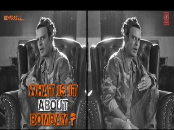 Manoj Bajpayee (Image courtesy: Twitter)