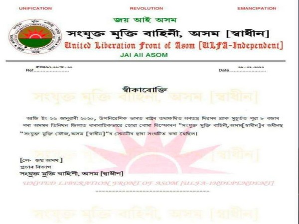A press release by ULFA-I.