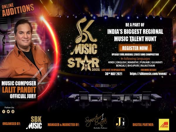 SBK Music Star 2021