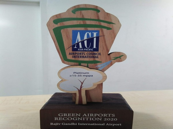 The trophy of Airports Council International (ACI) Asia-Pacific Green Airports Recognition 2020.
