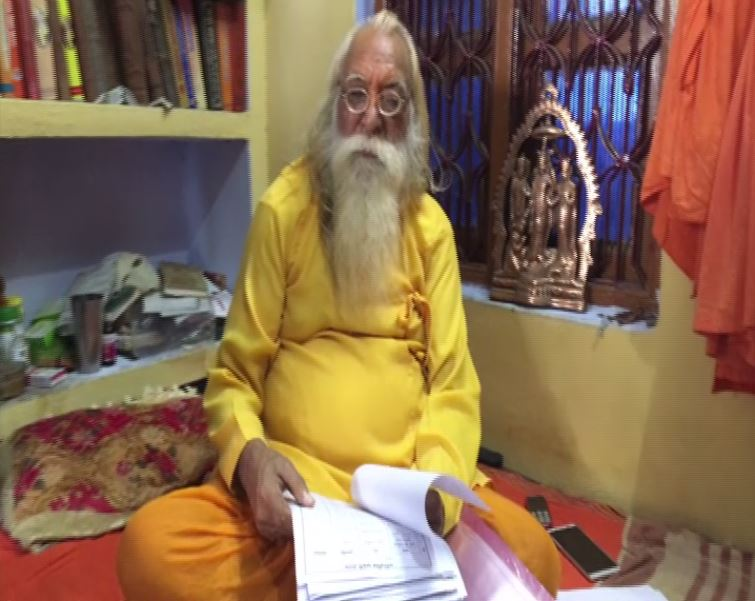 Chief Priest of makeshift Ram temple in Ayodhya, Satyendra Das, speaking to ANI on August 19. Photo/ANI
