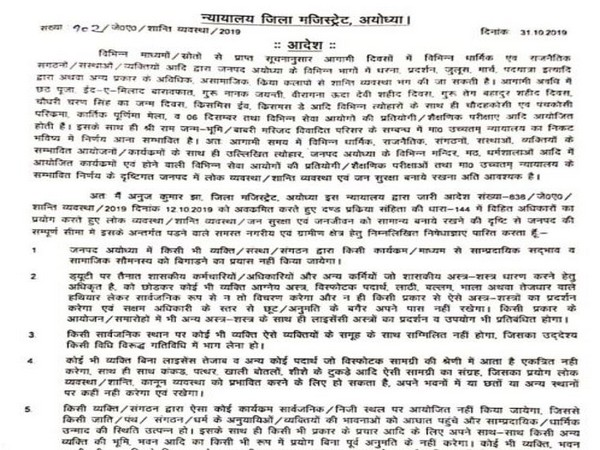 A copy of Ayodhya District Magistrate's order