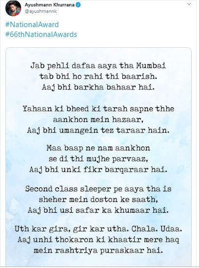 National Film Awards: Ayushmann Khurrana pens emotional poem