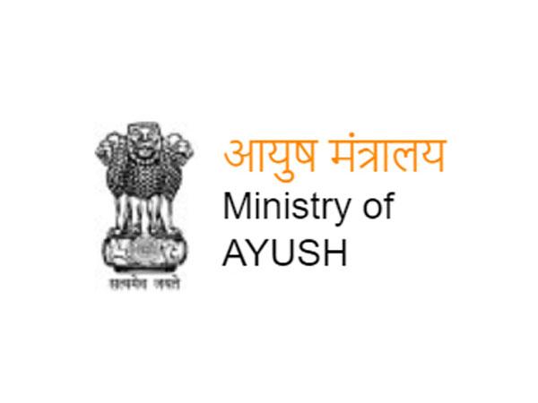 Ministry of Ayush logo