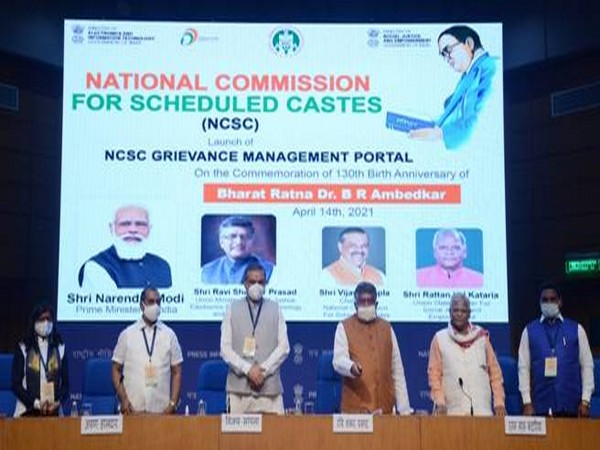 Union government launched a portal for people belonging to Scheduled Castes to file complaints in case they have any grievances.